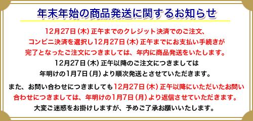 181227_Top_02.jpg