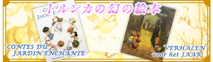 BNR_09_TRK.jpg