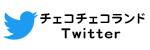 BNR_TW.jpg
