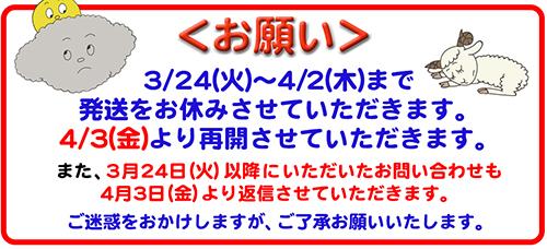 CCS_banner_202003.jpg