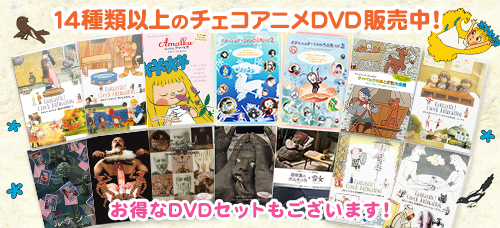 CCS_banner_dvd.jpg