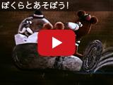 YT_05_Bokurato.jpg