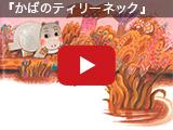 Youtube_Banner_kaba.jpg