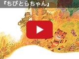 Youtube_Banner_tora.jpg